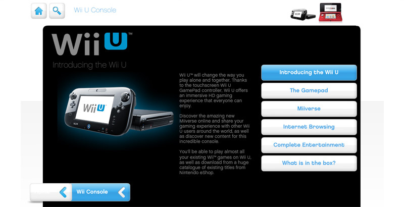 Wii U Product Feature